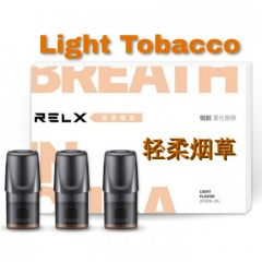 RELX DISPOSABLE PODS (3PCS)